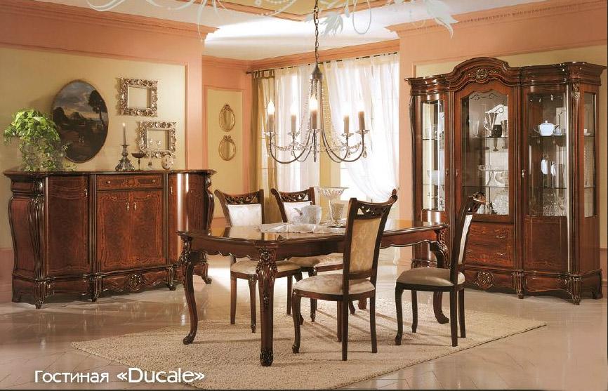 Мебель Для Гостиной Цвет Орех В Москве